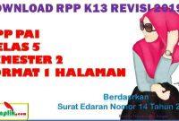 RPP PAI 1 Lembar Kelas 5 Semester 2